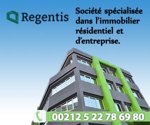 regentis